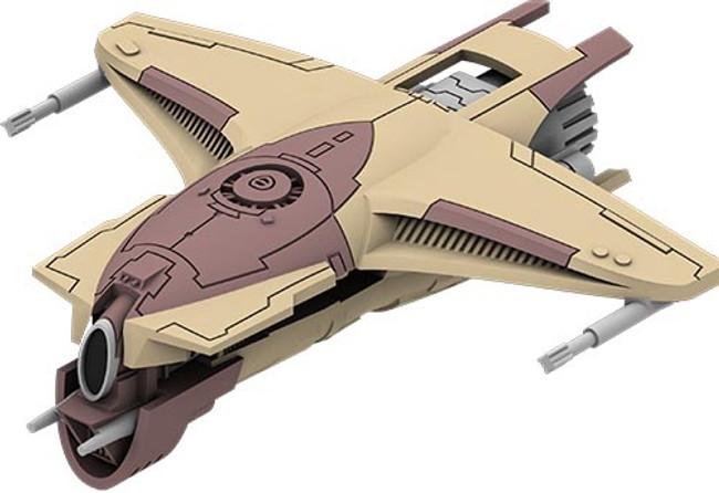 M12-L Kimogila Fighter