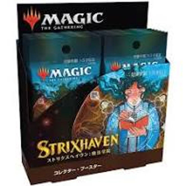 Strixhaven School of Mages: Collectors Booster Japanese
