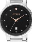 Citizen Elegant Quartz Dress Watch with Matching Bracelet #BI5014-58E