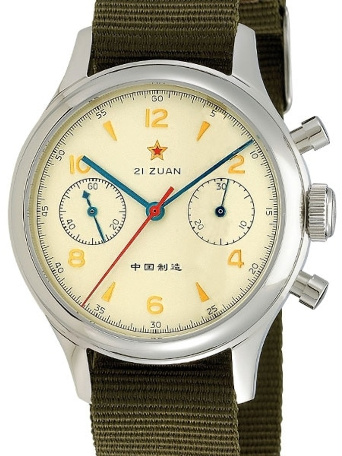 Seagull 1963 Hand Wind Mechanical Chronograph with Sapphire Crystal #6345G-2901
