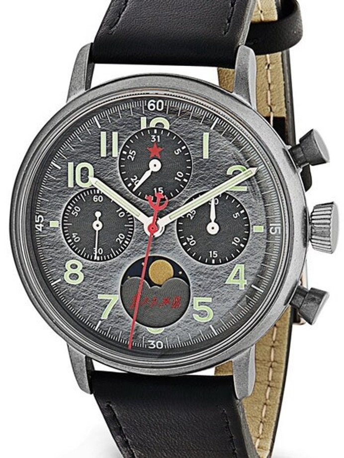Red Star Hand Wind Mechanical Chronograph with Moonphase #7756G-A
