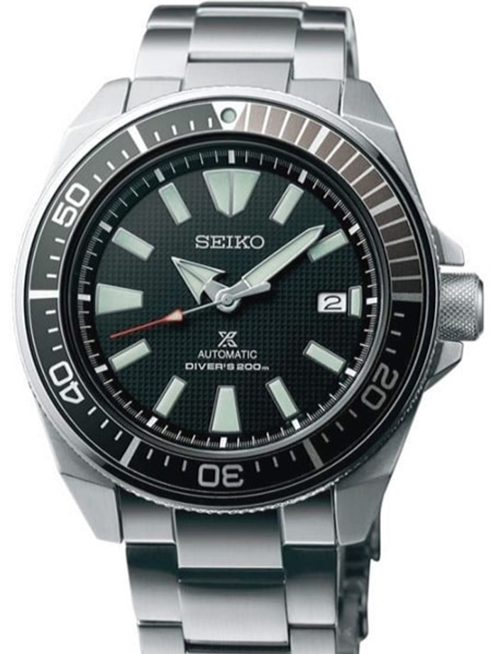 Seiko Samurai Prospex Automatic Dive Watch with Black Dial and Stainless Steel Bracelet #SRPB51