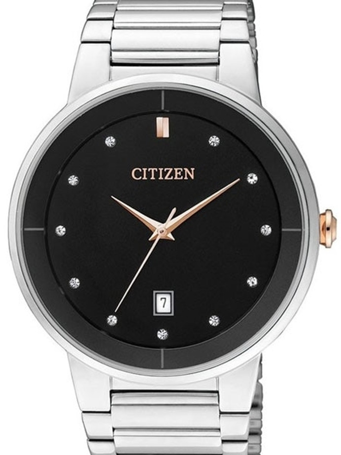 Citizen Elegant Quartz Dress Watch with Matching Bracelet #BI5014-58E