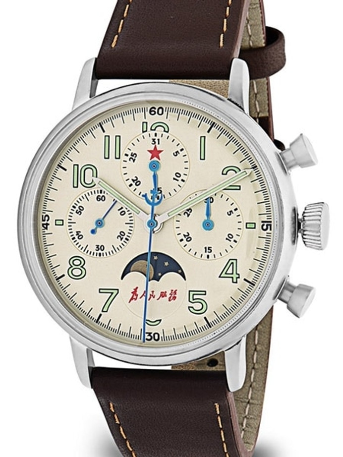 Scratch and Dent - Red Star Hand Wind Mechanical Chronograph with Moonphase #7756G-D 1