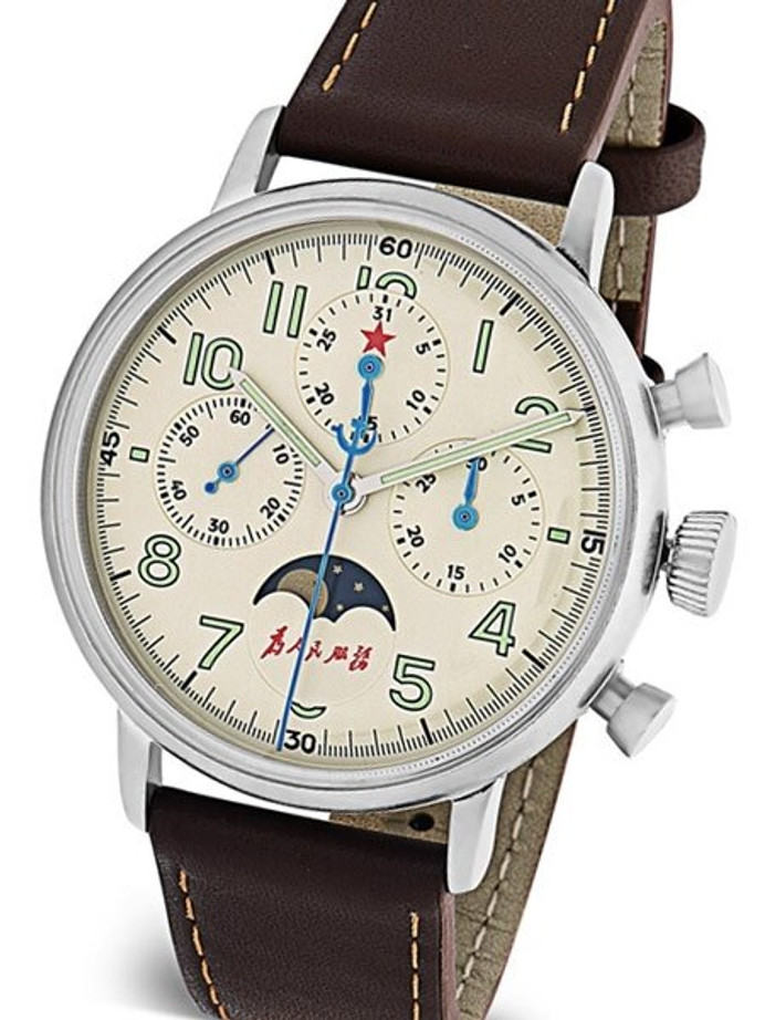 Scratch and Dent - Red Star Hand Wind Mechanical Chronograph with Moonphase #7756G-D
