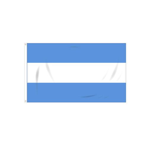 Argentina - No Seal
