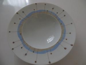 "Menard de Noblat Limoges France Zehyr 9"" Rim Soup Plate New"