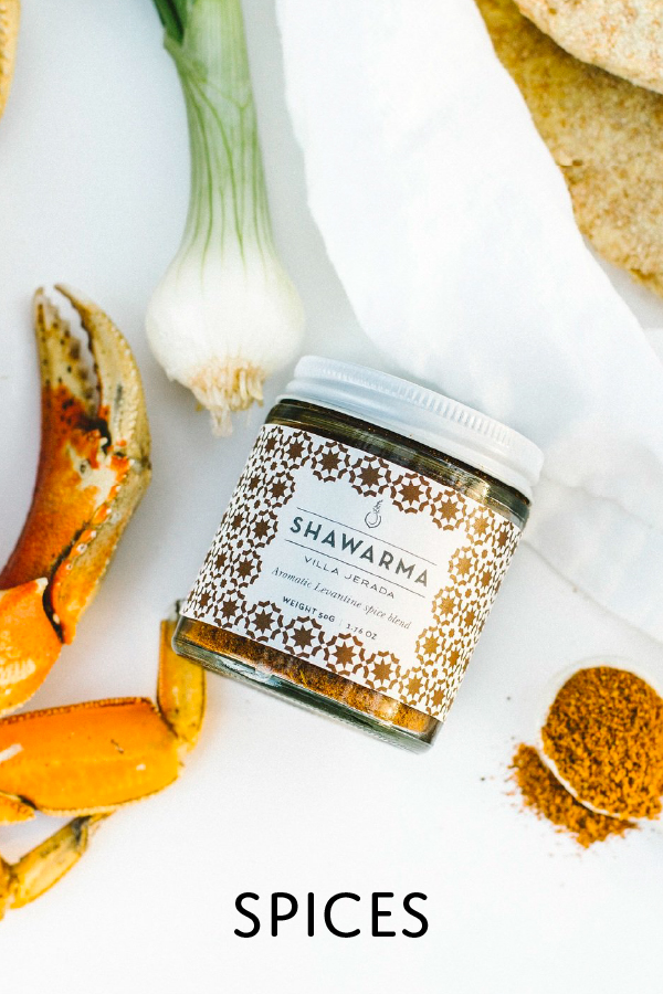 Shawarma spice from Morocco, perfect spice for the summer season