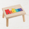 Step Up - Small Primary Gift Basket (B617R20)