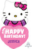 """32"""" Personalized Birthday Kitty (English stickers included 附英文字母貼紙)"""