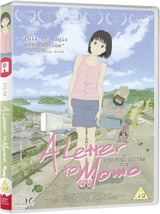 A Letter to Momo (2011) (Normal) [DVD] [DVD / Normal]