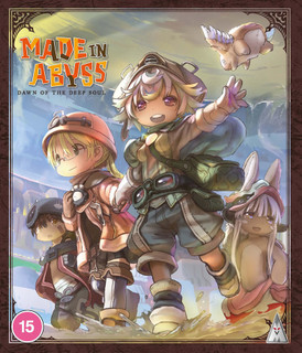 Made in Abyss: Dawn of the Deep Soul (2020) (Normal) [Blu-ray] [Blu-ray / Normal]