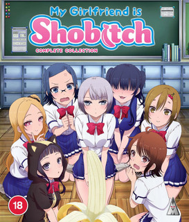 My Girlfriend Is Shobitch: Complete Collection (2017) (Normal) [Blu-ray] [Blu-ray / Normal]