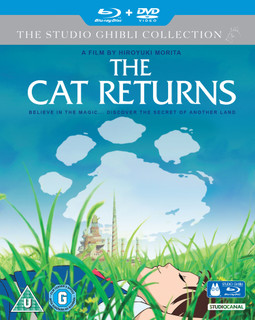The Cat Returns (2002) (with DVD - Double Play) [Blu-ray] [Blu-ray / with DVD - Double Play]