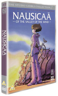 Nausicaä of the Valley of the Wind (1984) (Normal) [DVD] [DVD / Normal]