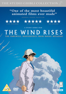 The Wind Rises (2013) (Normal) [DVD] [DVD / Normal]