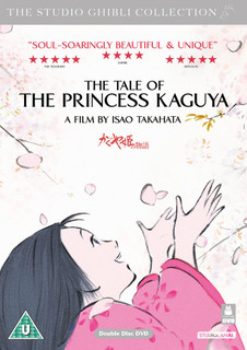 The Tale of the Princess Kaguya (2013) (Normal) [DVD] [DVD / Normal]