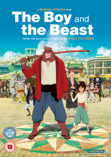The Boy and the Beast (2015) (Normal) [DVD] [DVD / Normal]