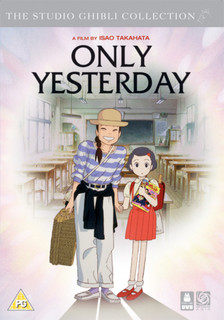 Only Yesterday (English Version) (1991) (Normal) [DVD] [DVD / Normal]