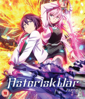 The Asterisk War: Part 1 (2015) (Normal) [Blu-ray] [Blu-ray / Normal]