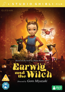 Earwig and the Witch (2020) (Normal) [DVD] [DVD / Normal]