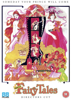Adult Fairy Tales: Director's Cut (1978) (Normal) [DVD] [DVD / Normal]