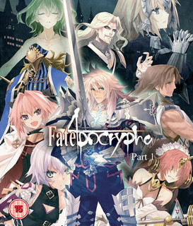 Fate/apocrypha: Part 1 (2017) (Normal) [Blu-ray] [Blu-ray / Normal]