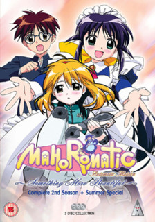 Mahoromatic - Something More Beautiful: Collection (2003) (Normal) [DVD] [DVD / Normal]