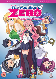 The Familiar of Zero: Series 3 Collection (2008) (Normal) [DVD] [DVD / Normal]