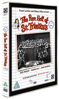 The Pure Hell of St. Trinian's (1957) (Normal) [DVD] [DVD / Normal]