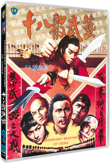 Legendary Weapons of China (1982) (Normal) [Blu-ray] [Blu-ray / Normal]