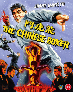 The Chinese Boxer (1970) (Normal) [Blu-ray] [Blu-ray / Normal]
