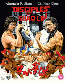 Disciples of Shaolin (1975) (Normal) [Blu-ray] [Blu-ray / Normal]