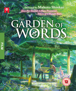 The Garden of Words (Normal) [Blu-ray]