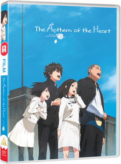 The Anthem of the Heart (2015) (Normal) [DVD] [DVD / Normal]