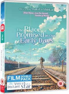The Place Promised in Our Early Days/Voices of a Distant Star (2004) (Normal) [DVD] [DVD / Normal]