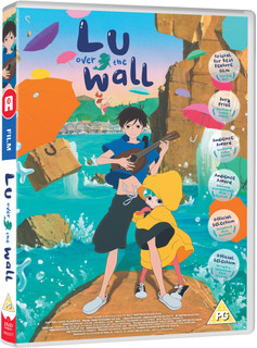 Lu Over the Wall (2017) (Normal) [DVD] [DVD / Normal]