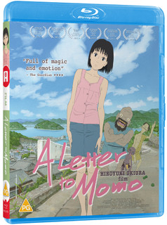 A Letter to Momo (2011) (Normal) [Blu-ray]