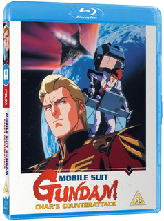 Mobile Suit Gundam: Char's Counter Attack (1988) (Normal) [Blu-ray] [Blu-ray / Normal]