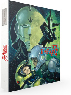 Mobile Suit Gundam F91 (Collector's Edition) [Blu-ray]