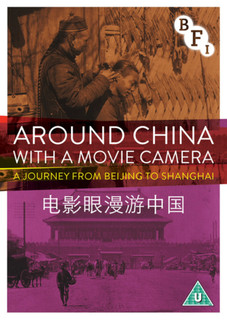 Around China With a Movie Camera (2015) (Normal) [DVD] [DVD / Normal]