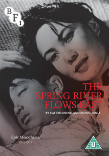 The Spring River Flows East (1947) (Normal) [DVD] [DVD / Normal]