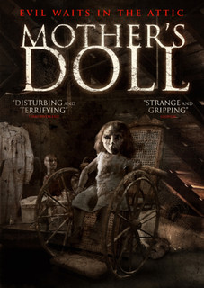 Mother's Doll (2016) (Normal) [DVD] [DVD / Normal]