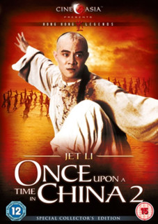 Once Upon a Time in China 2 (1992) (Restored) [DVD]