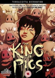 The King of Pigs (Normal) [DVD]