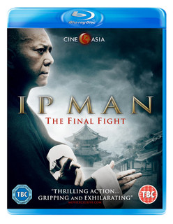 Ip Man: The Final Fight (2013) (Normal) [Blu-ray] [Blu-ray / Normal]