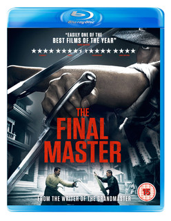 The Final Master (2017) (Normal) [Blu-ray] [Blu-ray / Normal]
