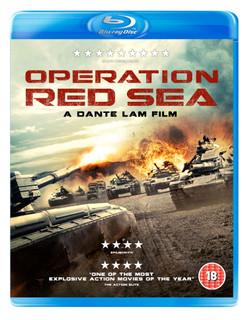 Operation Red Sea (2018) (Normal) [Blu-ray] [Blu-ray / Normal]