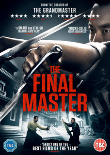 The Final Master (2017) (Normal) [DVD] [DVD / Normal]