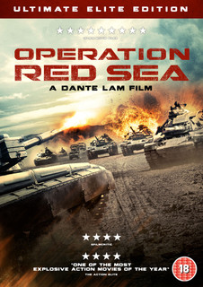 Operation Red Sea (2018) (Ultimate Elite Edition) [DVD] [DVD / Ultimate Elite Edition]